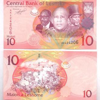 Боны Африка Лесото 10 малоти 2010-13 г.