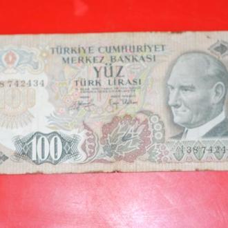 100 лир 1970 г Турция