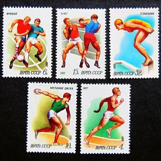 Марки СССР 1981 года. Спорт в СССР, MNH, серия