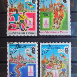 Гвинея Респ.1980г. Летние олимпийские игры. Полная серия.
