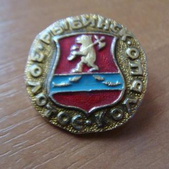Рыбинск Золотое кольцо (2)