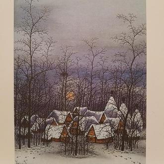 Старая иностранная разворотная открытка, Швейцария 1981 год