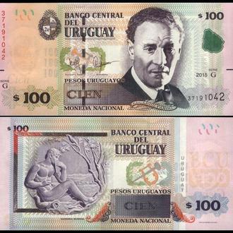 УРУГВАЙ 100 песо  2015(17)г.  UNC