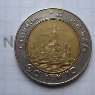 ТАИЛАНД 10 бат 2007 г. (биметалл).