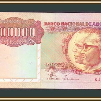 Ангола 500000 кванза 1991 P-134 UNC