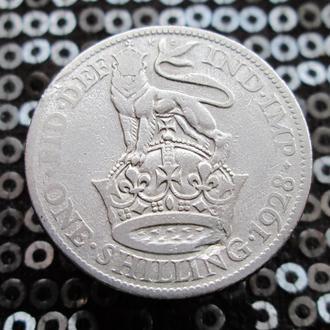 1 шиллинг 1928 г..Англия.Серебро.