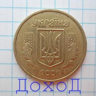 Монета Украина Україна 1 гривна гривня 2001 №4