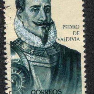Испания (1969) Конкистадор и первый губернатор Чили Педро де Вальдивия