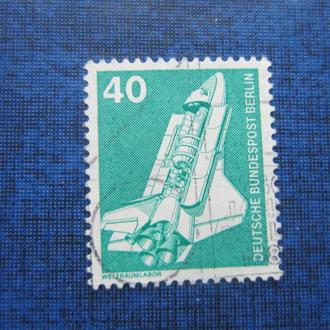 марка ФРГ Германия космос шатл