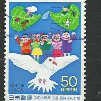 Япония. Лот 371