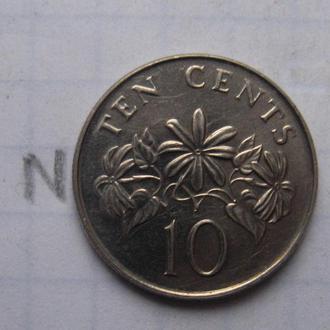 СИНГАПУР 10 центов 1993 г. (состояние).