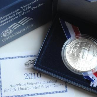 США 1 доллар 2010 г., BU, 'Инвалиды войны'