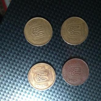 монеты 1992 50 коп. Украина