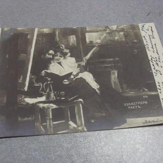 открытка балестриери одесса 1911 №1391