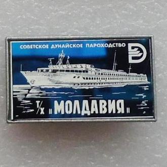 Флот Дунайское пароходство теплоход Молдавия ситалл