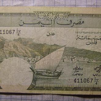 Народная Демократическая Республика Йемен, 500 филс 1984 г