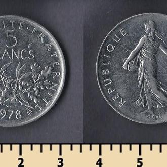 Франция 5 франков 1978