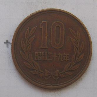 ЯПОНИЯ, 10 йен (10).