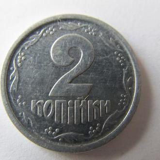 2 копійки 1996 рік 2 копейки 1996 год
