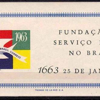 Бразилия 1963 г  MNH -