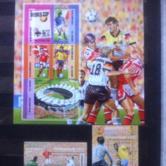футбол ЧМ 2002 Мозамбик**