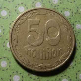 Украина 1994 год монета 50 копеек 2АВм