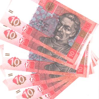 Украина 10 гривен 2011 г.  в UNC из пачек с номерами подряд