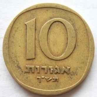 Израиль 10 агорот 1960