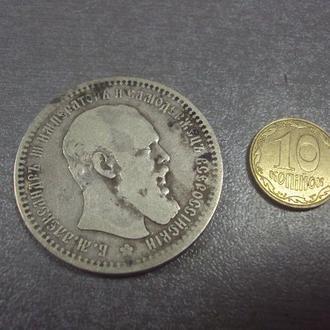 монета серебро 1 рубль 1893 год №3