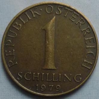 Австрия 1 шиллинг 1979, 80, 84, 86