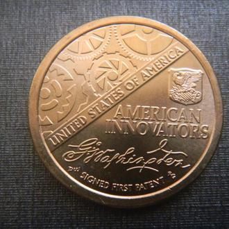 США 1 доллар 2018 Американские инновации