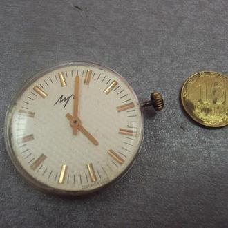 часы наручные циферблат механизм луч позолота №50