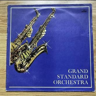 LP  Grand Standard Orchestra  Wroblewski  Ex  Польша