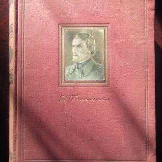 Белинский В Г Собрание сочинений 1949 год