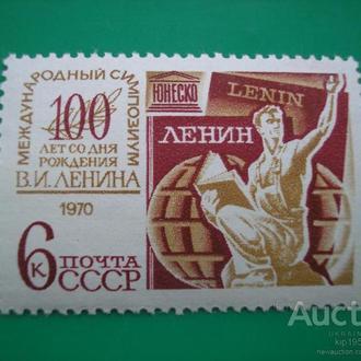 СССР. 1970. Ленин  **