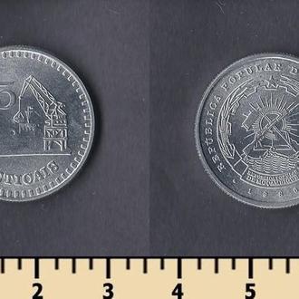 МОЗАМБИК 2 1/2 МЕТИКАЛЯ 1986