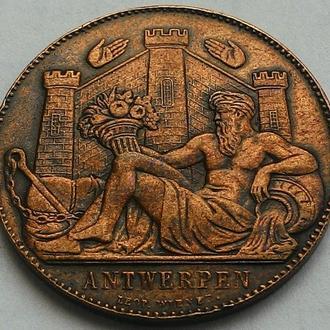 Бельгия медаль 1885 год ОТЛИЧНОЕ СОСТОЯНИЕ!!!!