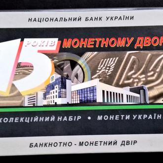 MN Украина набор НБУ 2013 г.