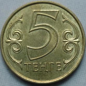 Казахстан 5 тенге 2012 состояние