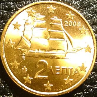 2 євроценти 2006 Греція UNC