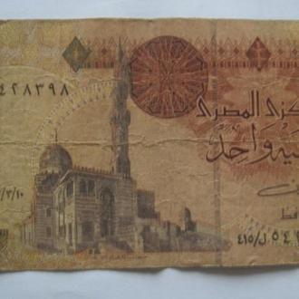 ЕГИПЕТ. 1 фунт 2003 года.