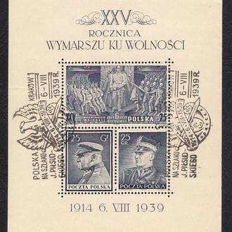 1939 рік. Польща. 25-років виходу до незалежності.
