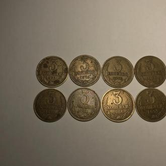 колекция 3-х копеек