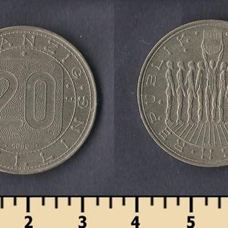 Австрия 20 шиллингов 1980