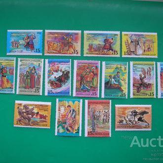 СССР 1991 Народные праздники MNH