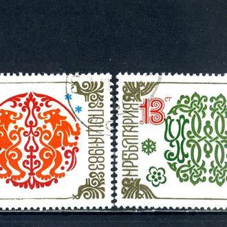 Болгария.  Новый год (серия) 1982 г.
