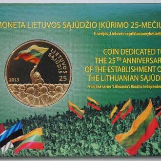 """Литва 25 лит 2013 г., PROOF, '25 лет созданию литовского """"Саюдиса""""'"""