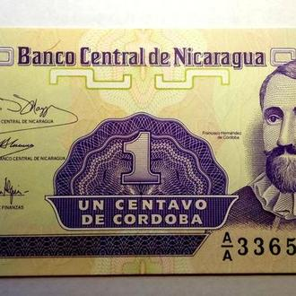 1 сентаво 1991 года Никарагуа UNC