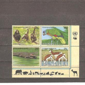 Фауна  ООН  Нью-Йорк  1994г.  MNH  (см. опис.)