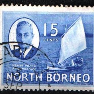 Северное Борнео (1950) Брит. колония. Парусная лодка